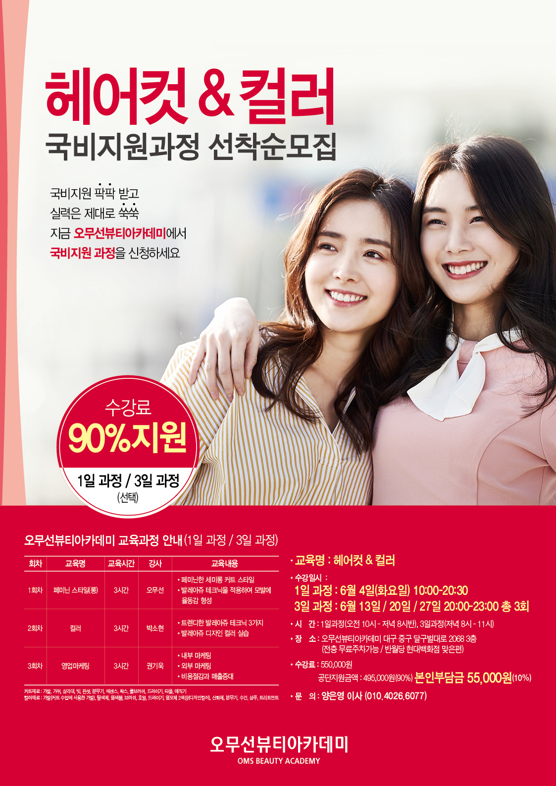 KakaoTalk_Photo_2019-05-15-18-12-43.jpeg